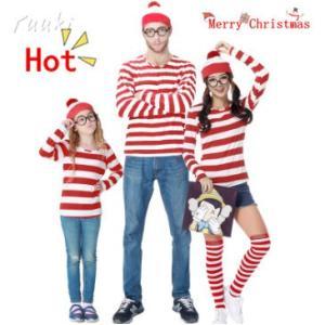 ハロウィン 衣装 親子衣装 クリスマス 衣装  3点セット大人用 子供用 キッズ ジュニア服|yuuki-store