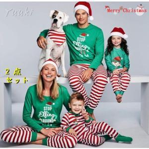 クリスマス 衣装 親子衣装   3点セット大人用 子供用 キッズ ジュニア服 yuuki-store