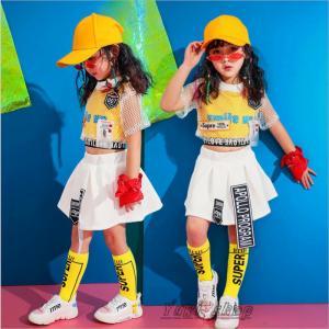 キッズ ダンス衣装 女の子 セットアップ 3点セット ヒップホップ 子供ダンス チア チアガール ジ...