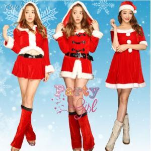 クリスマス 衣装 サンタ コスプレ サンタクロース衣装 パーティードレス レディース サンタ服 仮装 コスチューム yuuki-store