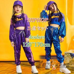 カラー:パブルー セット内容:ジャケット+パンツ+ベスト 素材:ボリエステル100% サイズ: 12...