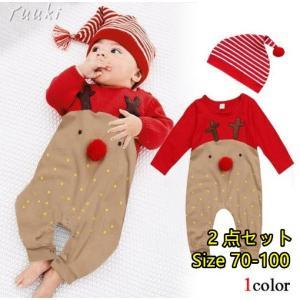 ベビークリスマスロンパース コスプレ トナカイ 着ぐるみ ベビー服|yuuki-store
