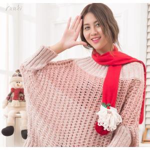 サンタ マフラー クリスマス パーティー イベント コスプレ 衣装 子供 大人対応|yuuki-store