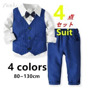 子供スーツ 男の子 上下セット ベビー スーツ 4点セットシャツ/パンツ子供 スーツ  タキシード風...
