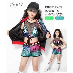 キッズ ダンス 衣装 セットアップ キッズダンス チアダンス 衣装 チア衣装 ヒップホップ衣装 キッ...