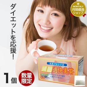 ■原材料名 プーアル茶、ハブ茶、センナの茎、どくだみ茶、杜仲茶、ハトムギ、ルイボス茶、ローズヒップ、...