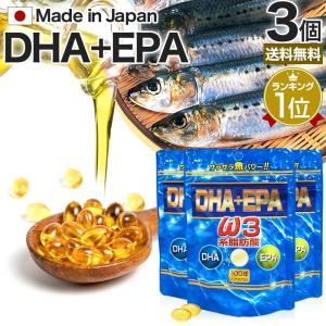 DHA EPA 3個セット 約60-99日分 ユウキ製薬 1...