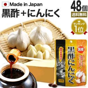 ■原材料名 大豆油、ゼラチン、にんにくパウダー、黒酢もろみ末、黒酢乾燥エキス/グリセリン、ミツロウ、...