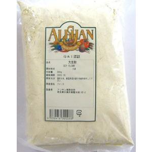 大豆粉 オーガニック素材の粉 QAI認定:アメリカ農務省により認定されたオーガニック認証機関有機栽培...