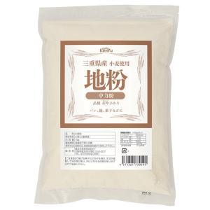 三重産小麦100% パン、麺、菓子などに