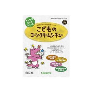 オーサワキッズシリーズこどものコーンクリームシチュー200g(100gx2袋)