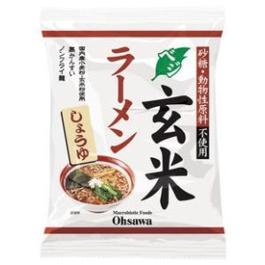 オーサワのベジ玄米ラーメン(しょうゆ) 112g(うち麺80...