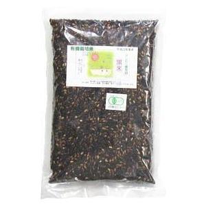 無農薬・有機栽培の国産黒米。紫黒米、紫米とも言います。タンパク質、ビタミンB1、B2、E等やミネラル...