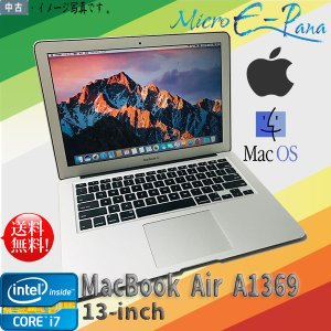 Core i7搭載 人気アップル Macbook air 4GBメモリ増設 SSD搭載