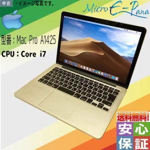 Core i7搭載 人気アップル Macbook Pro 8GBメモリ SSD搭載