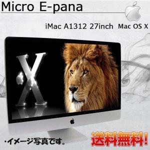 中古一体型Apple iMac A1312 Late 2009 Mac OS X 10.7.5 Li...