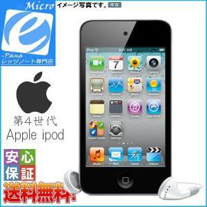 中古品 APPLE ipod touch 第4世代 ブラック MC540J/A 8GB WiFi カメラ