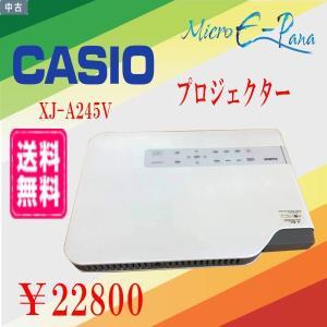 中古品A4サイズ 送料無料 カシオ計算機 プロジェクター (2500lm/WXGA対応/USB対応/無線対応)エコマーク対応 XJ-A245V 使用時間80H以内 数量限定|yuukou-store2