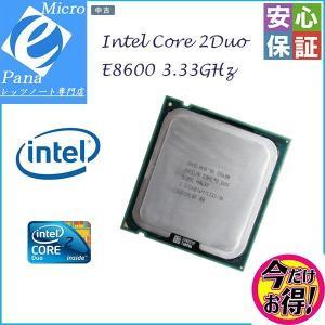 中古 Intelプロセッサー Core 2 Duo E8600 3.33GHz 6MB 1333MHz LGA775 SLB9L