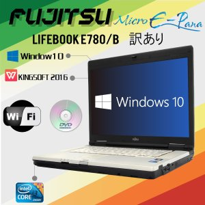 Windows10 SSD改装済み 15.6型 富士通 LI...