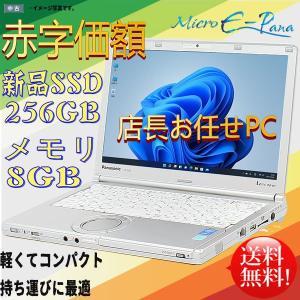 送料無料 中古パソコン Windows 10 12.1型 Panasonic CF-T8シリーズ I...