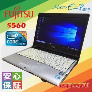 送料無料 中古パソコン Windows 10 13.3型ワイド FUJITSU LIFEBOOK S560 Intel Core i5 520M 4GB 160GB Kingsoft Office|yuukou-store2