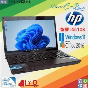 テンキー付 中古A4ノート Windows 10 HP ProBook 4510s Cel-1.66GHz 2GB 160GB ワイヤレス DVD 送料無料 WPS-office2016 訳あり|yuukou-store2