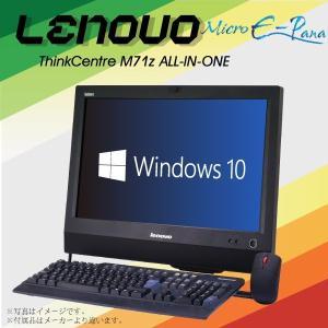 中古パソコン Windows10 20インチ Lenovo ThinkCentre M71z All-In-One HD Core i5 2400S-2.50GHz 4GB 250GB マルチ カメラ Office2016|yuukou-store2