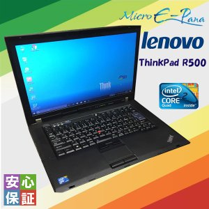 激安 送料無料 中古パソコン Windows 10 15.4型 Lenovo ThinkPad R500 Intel Core 2 Duo P8700 2GB 160GB DVDドライブ Kingsoft Office 数量限定