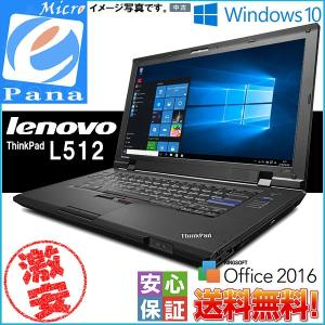 Windows10 15.6ワイド A4型ノート Lenov...