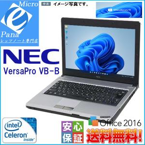 人気モバイル Windows 10 12.1型 送料無料 無線LAN 安心日本製 NEC VersaPro VB-B C..