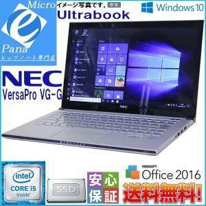 Windows10 ウルトラブック SSD搭載 送料無料 N...