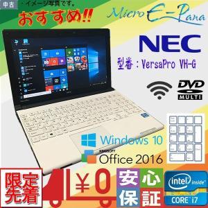 中古パソコン Windows 10 13.3型ワイドHD NEC VersaPro VH-G 第3世代 Core i7 4GB 320GB マルチドライブ Wifi テンキー付 HDMI対応 WPS-Office 訳あり|yuukou-store2