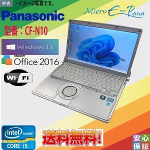正規Windows 10 Home 64bit インストール済み 極速二世代Core i5 大容量2...