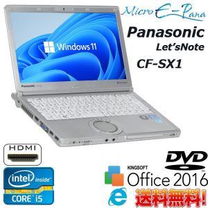 Windows 10 12.1型 中古ノートパソコン Panasonic レッツノート CF-SX1 Core i5 4GB 250GB 無線LAN Bluetooth カメラ WPS-Office2016 正規ライセンスキー