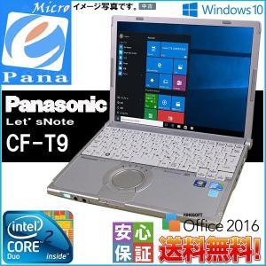 中古モバイル 在庫一掃 送料無料 Win10 Panasonic Let'sNOTE CF-T9 C...