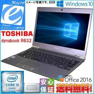 Windows10 SSD256GB搭載 中古ウルトラブック Toshiba dynabook R6...