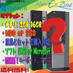 省スペース 中古デスクトップパソコン
