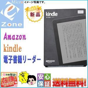 新品 Amazon Kindle (第7世代) 電子書籍リーダー ホワイト 4GB Wi-Fi キャンペーン情報付きモデル