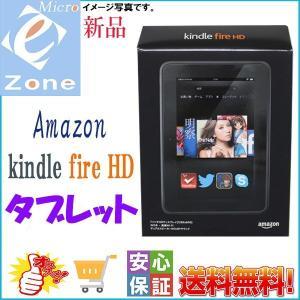 送料無料 新品 Amazon タブレット kindle Fire HD 7インチ 32GB バラック タブレットPC 2012 WiFiモデル