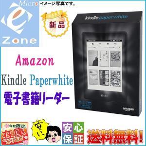 新品 送料無料 Amazon Kindle Paperwhite(第6世代) 2013年 電子書籍リーダー Wi-Fi 8週間超寿命バッテリーの画像