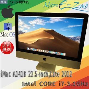 中古一体型Apple iMac A1418 Late 2012 Mac OS Mojave 済み 2...