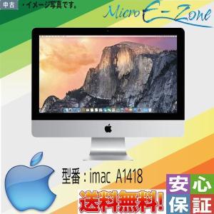中古パソコン 薄型 解像度1920×1080 Apple iMac A1418 Late 2012 21.5inch Core i5 1TB ワイヤレス内蔵 Mac OS Mojave 搭載 キーボードとマウス付属 yuukou-store