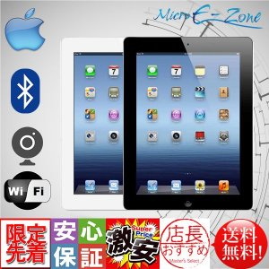 送料無料 APPLE ipad 2 WifiとBluetooth内蔵