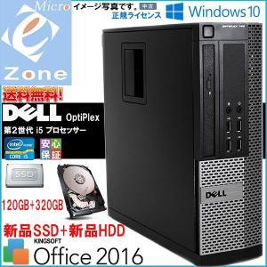 Windows10正規ライセンス 送料無料 高性能 Core i5 3470 3.20Ghz Dell OptiPlexデスクトップ and 24インチフルHD液晶セット