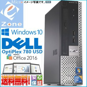 DELL 送料無料 省スペース ミニデスクPC Windows 7 Office2016 Intel Core 2 Duo-3.0GHz 2GB 160GB OptiPlex 780 USD