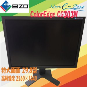 特大画面 29.8型 高解像度 2560×1440 中古 ナナオ製 EIZO カラーマネージメント液晶モニター ColorEdge CG303W ブラック yuukou-store