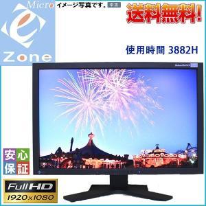 EIZO フルHD FlexScan SX2761W-BK 27型ワイドWUXGAカラー液晶モニター...