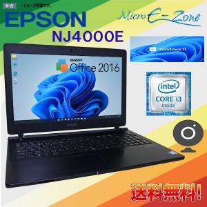 即日発送 テンキー付 中古A4ノート EPSON スタンダードノートNJ3500 Core i3-2.20GHz 320GB 無線LAN Windows7 Office 2013搭載