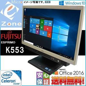 Windows10 20型ワイド液晶一体型 富士通 ESPRIMO K553 Cel-1.90GHz 4GB 320GB DVD WPS-Office2016 送料無料 在庫限定 yuukou-store